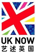 UK Now logo