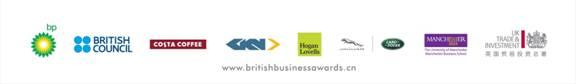 BBA 2012 Sponsors