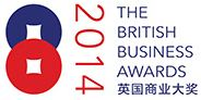 British Business Awards 2014 logo