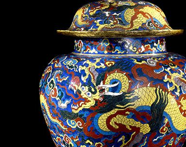BP supports Ming dynasty exhibition, September 2014
