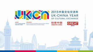UK-China Year of Cultural Exchange