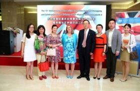 UK celebrates 15 years of its diplomatic presence in Southwest China, June 2015