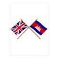 UK-Cambodia Flags