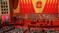CNPC 2018 image