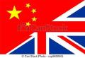 Uk-china logo