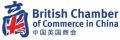 Britcham logo
