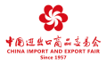 Canton Fair logo