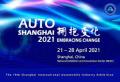 Auto Shanghai 2021 logo